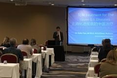 Dr. Haihe Tiao-2